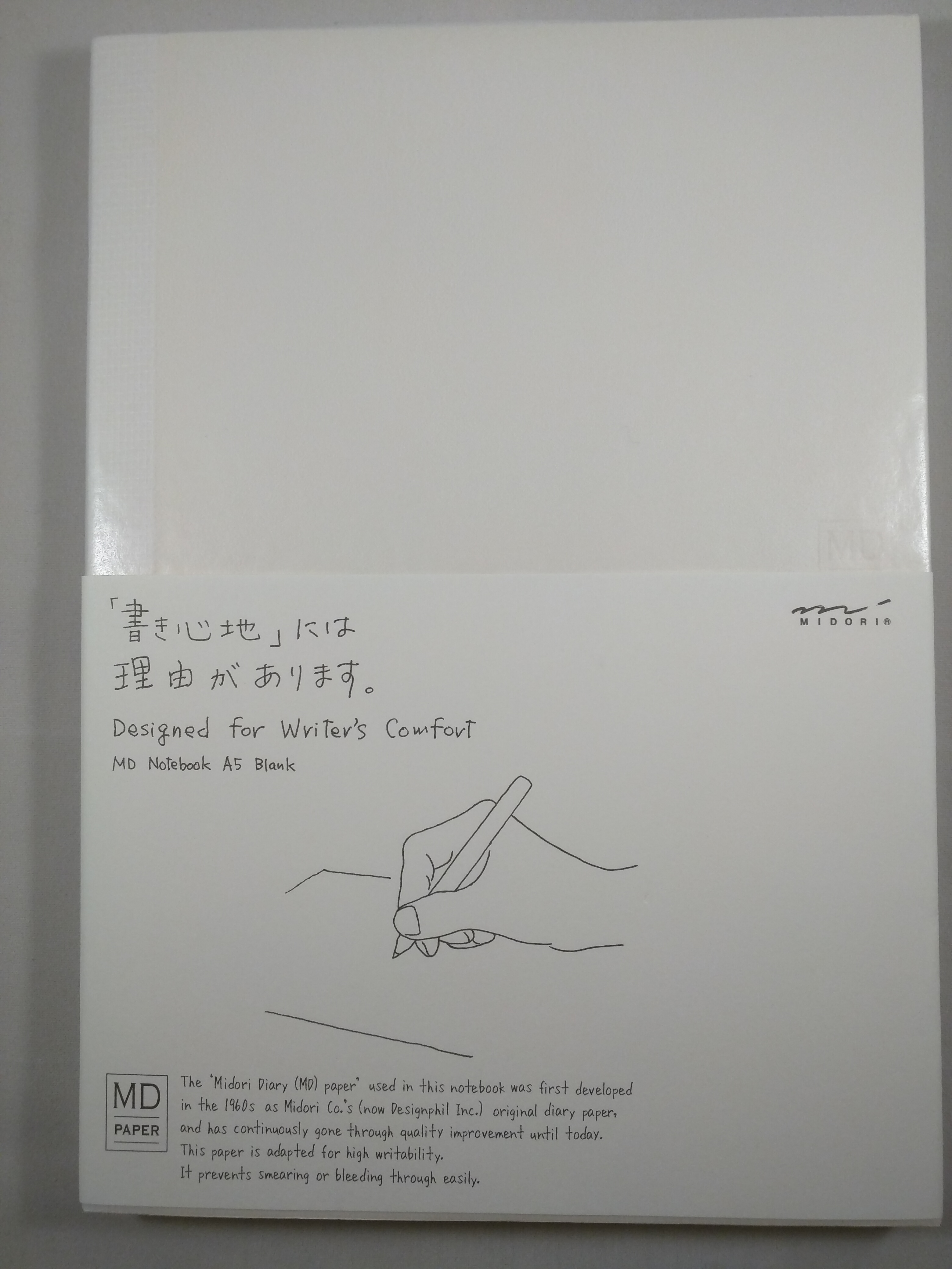Midori MD notebook packaging front view