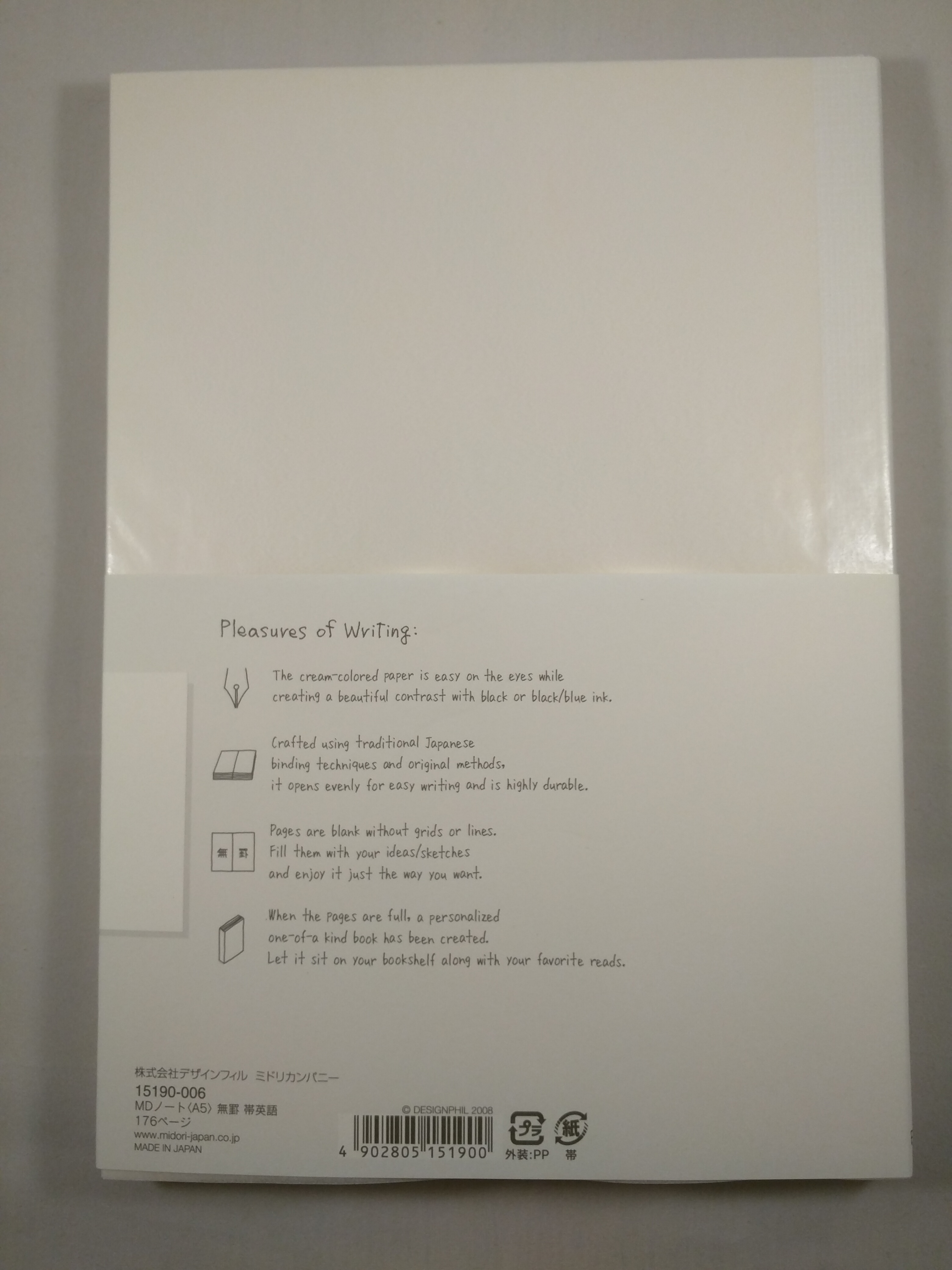 Midori MD notebook packaging rear view