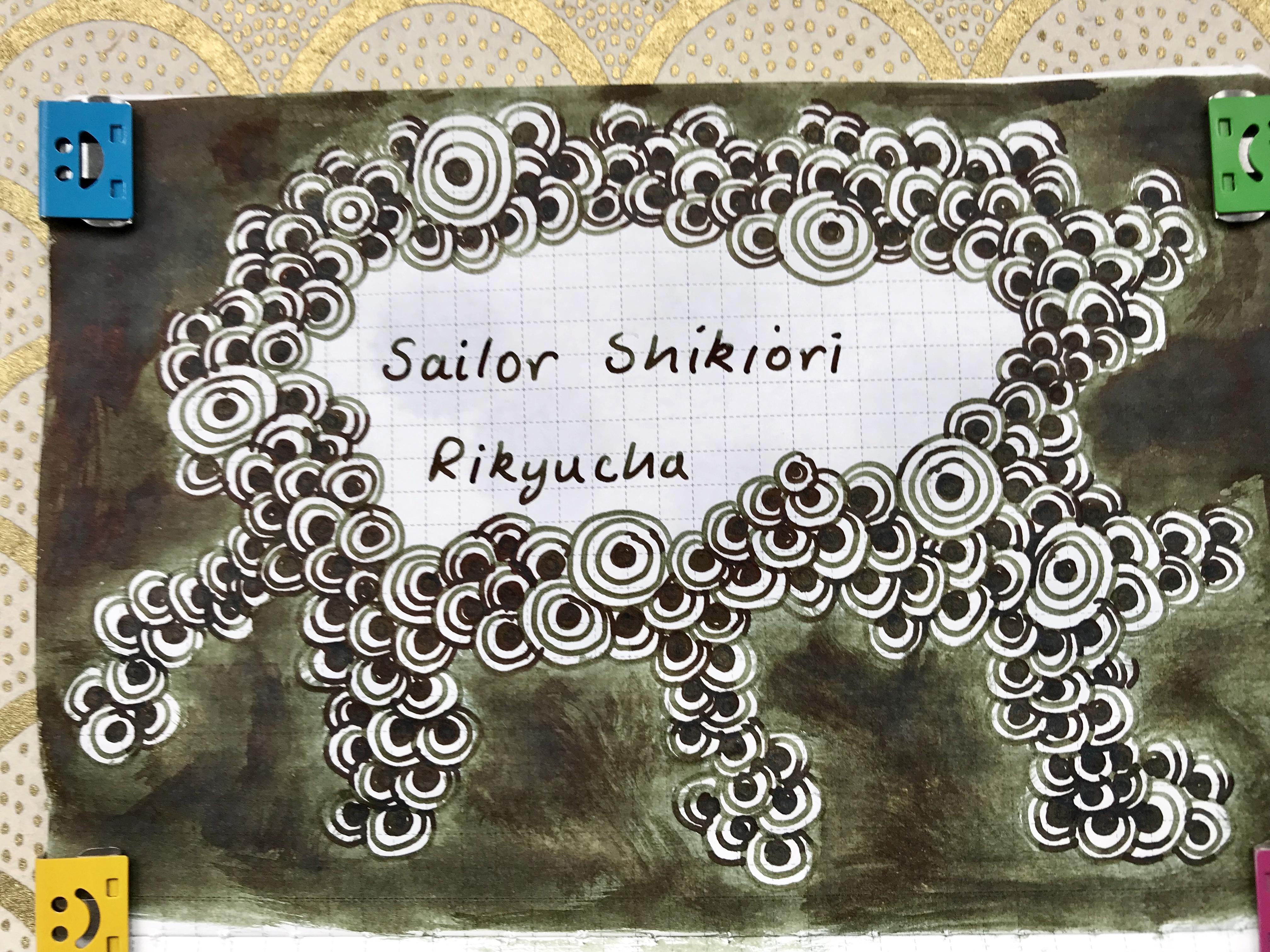 Sailor Rikyucha ink doodle